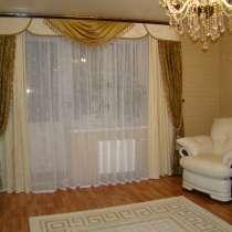 Салон штор, жалюзи и карнизов, в Великом Новгороде