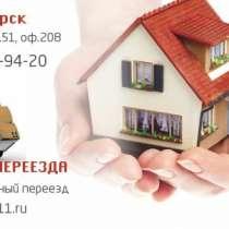"""Септик """"скат"""" для загородного дома идачи, в Красноярске"""
