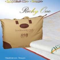 Замечательные товары для вашего здоровья, в Екатеринбурге