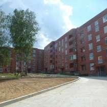 Для небольшой семьи продается уютная однушка, в Дмитрове