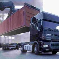 Контейнерные перевозки, железнодорожные грузоперевозки, в Перми