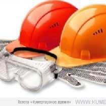 Проведение специальной оценки условий труда, в Казани