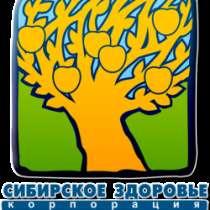 Продукция для Здоровья и Красоты всей семьи, в г.Донецк