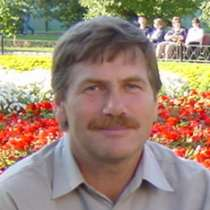 Начертательная геометрия, черчение - репетитор, в Москве