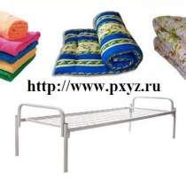Кровати металлические и текстиль, в Нижнем Новгороде