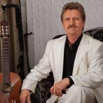 Гитара, синтезатор. вокал. обучение, уроки. курсы, в Омске