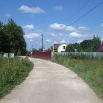 Земля 15 соток в деревне c газом, Подмосковье север области., в Москве