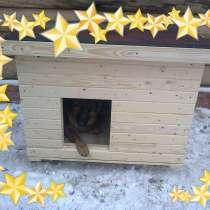 Будка для собаки, в Казани