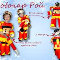 Карнавальный костюм , в Челябинске