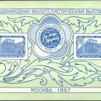 Продаю почтовый блок, в Казани