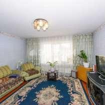Продам 4-комнатную квартиру в Новосибирске, в Новосибирске