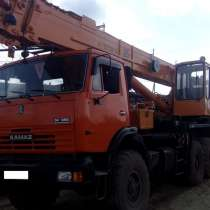 Автокран Юргинец 25 тонн, в Томске