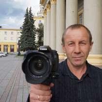 Видеооператор. Видеограф на свадьбу юбилей, в Новосибирске