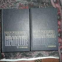 советские книги, в Нижнем Новгороде