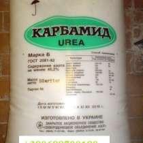 Карбамид, селитра, NPK по Украине и на экспорт, в г.Днепропетровск