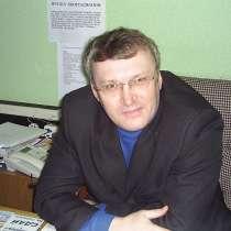 Ведущий инженер по снабжению, в Новосибирске