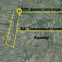 Платфома-склад на Румынско-Украинской границе, в г.Сату-Маре