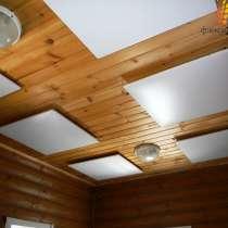 Инфракрасные потолочные обогреватели-экономное тепло, в Москве