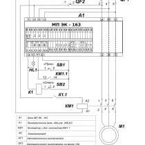 Схема управления приводом нории или конвейера, в Краснодаре