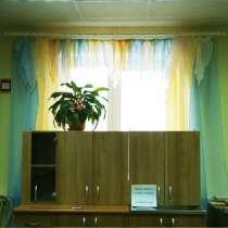 Продам комплект штор, в Томске