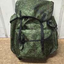 Рюкзаки, ранцы, одежда для охоты и рыбалки, в Хабаровске