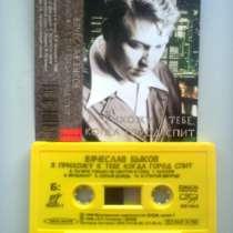 Аудиокассеты студийные продаю, в Барнауле