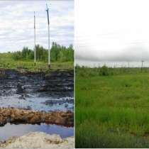 Рекультивация нефтезагрязненных земель, в Томске