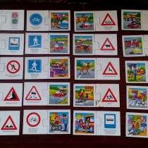 Настольные рвзвивающие игры для детей., в Набережных Челнах
