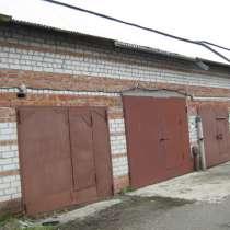 Срочно в ГСК капитальный гараж, в Томске