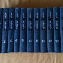 Герберт Уэллс в 15 томах, в Кемерове