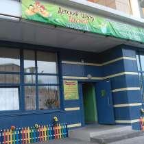 Детский сад, в Красноярске