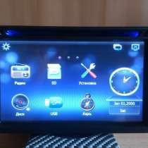 Автомагнитола 2DIN мультимедийная с GPS, в Новокузнецке