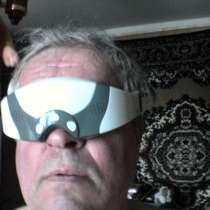 Массажёр для области вокруг глаз, в Москве