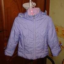 Куртка демисезонная на девочку, в Екатеринбурге