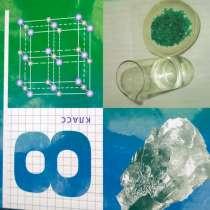 учебник по химиии, в Новосибирске