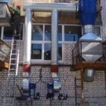 Монтаж вентиляции, дымоходов кондиционеров., в Нижнем Новгороде