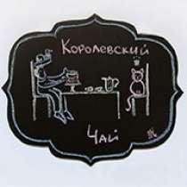 Наклейки для рисования мелом и маркером, в Березовский