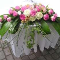 Цветы, в Березовский