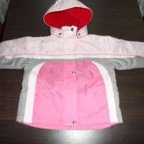 Куртка детская на рост 104-110, в Москве