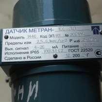 Датчик разности давлений метран - 100 ДД, в Москве