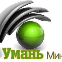 Подключение посудомоечных машин в Минске, в г.Минск