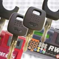 нарезка автоключей на станке ЧПУ, в Саратове