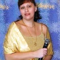 Тамада, ведущая, дискотека, в Санкт-Петербурге