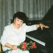 Уроки фортепиано взрослым и детям, в Москве