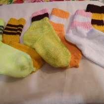 Продам вязанные носки от бабули, в Волоколамске