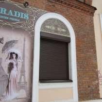 Рольставни на окна и двери, в Жуковском