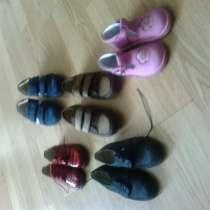 детская обувь, в г.Хмельницкий