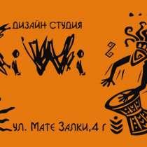 Дешево печать визиток, в Красноярске