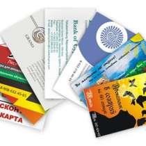 Изготовление визиток, листовок, календарей, в Иркутске