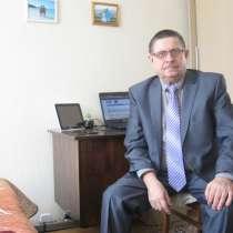 Адвокатские услуги, в Новосибирске